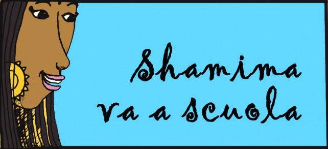 logoshamima2